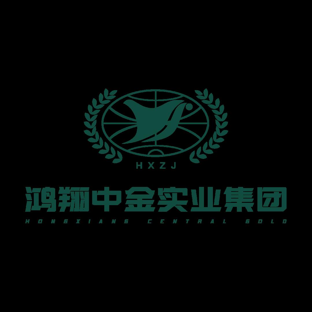 浙江鸿翔中金实业集团有限公司